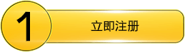 step1_zh